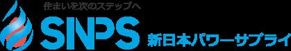 新日本パワーサプライ株式会社 公式ウェブサイト